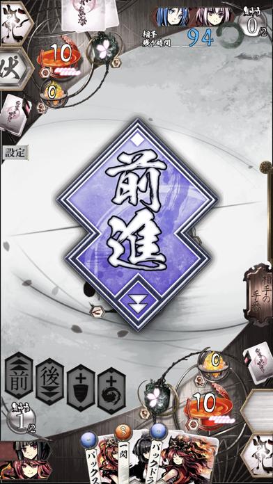 桜降る代に決闘を 電子版のおすすめ画像8