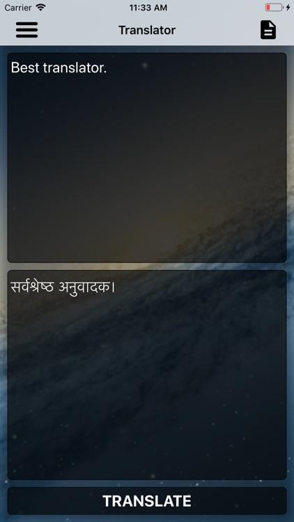 Hindi Dictionary Translator