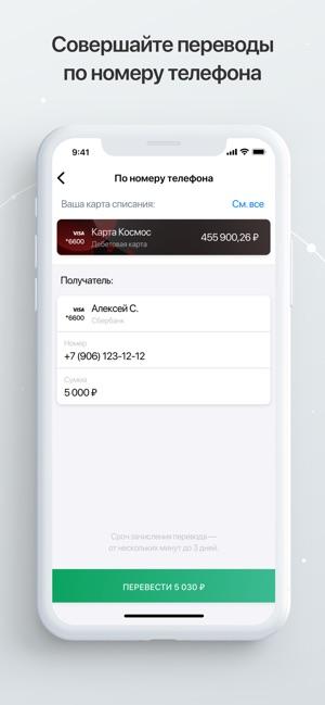 Телефон в кредит онлайн нижний новгород