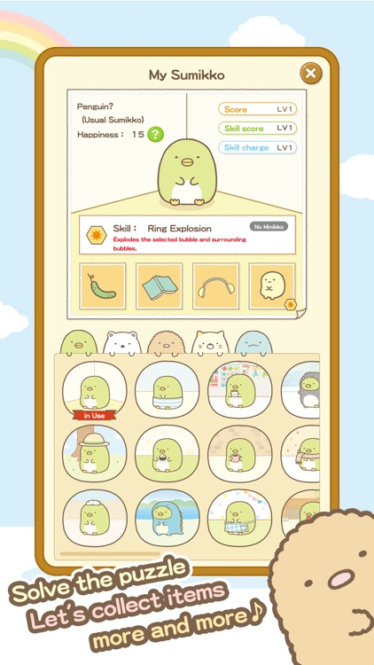 Sumikkogurashi-Puzzling Ways screenshot-3