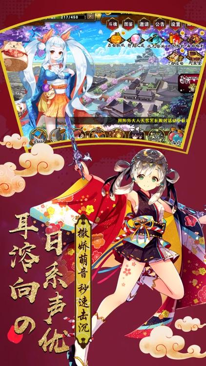 少女剑师:二次元卡牌游戏