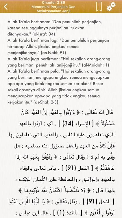 Riyad Salihin Pro : indonesian