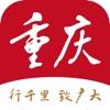 新重庆——重庆宣传大数据云平台