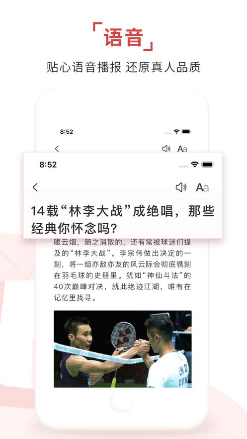 环球TIME - 环球时报官方APP-5
