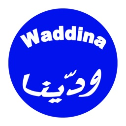 Waddina: book taxi in Sudan