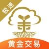 金榕树极速版-现货黄金td贵金属开户交易平台