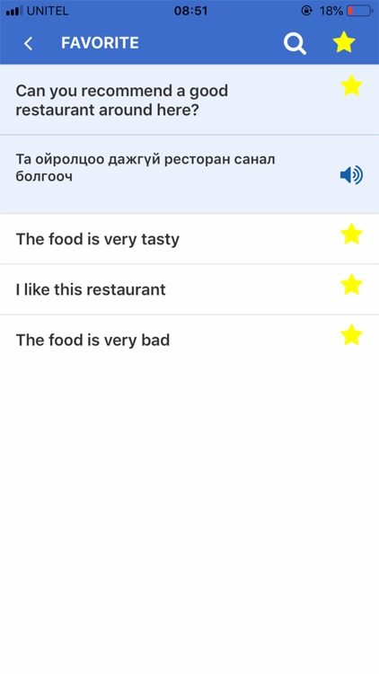 English Mongolian Phrasebook screenshot-3