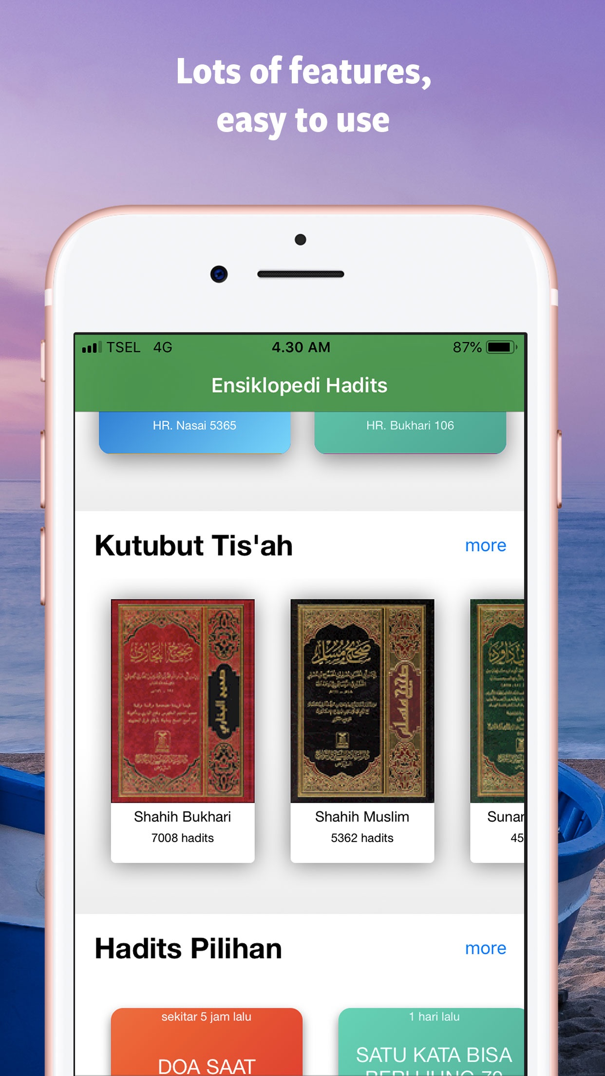 Hadith Encyclopedia Screenshot