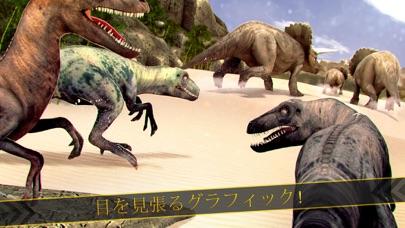 恐竜 動物 パーク. ジュラ紀 シミュレータ ハンターのおすすめ画像2