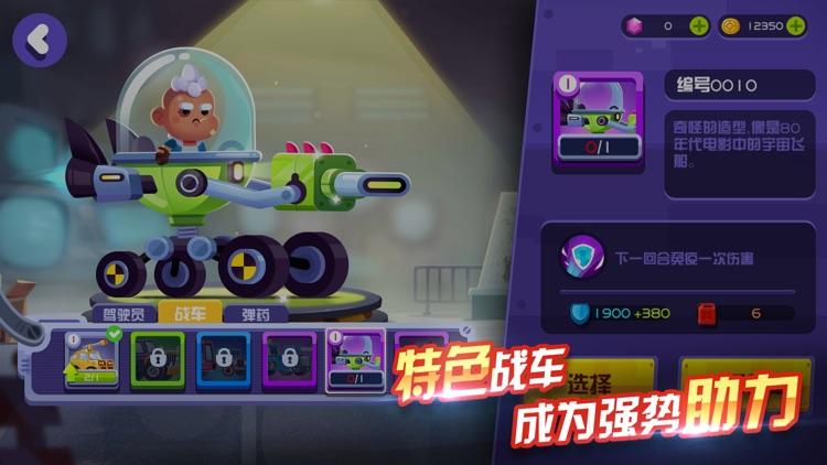 指尖战车 - 冠军之路 screenshot-3