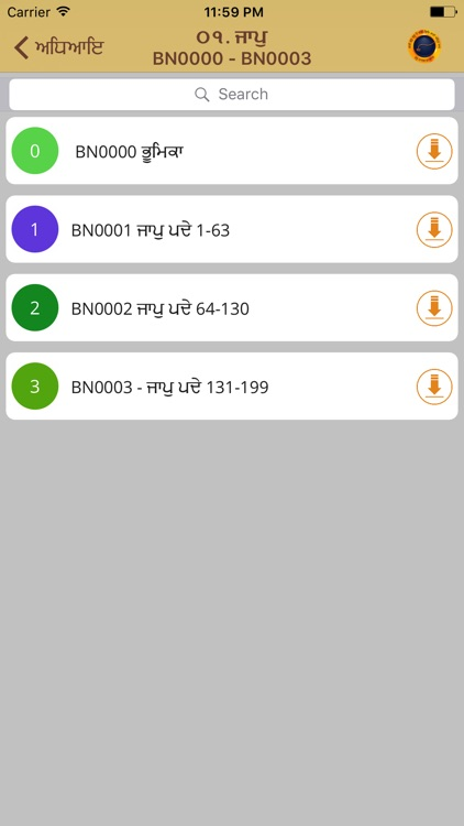 Chatasaal screenshot-3
