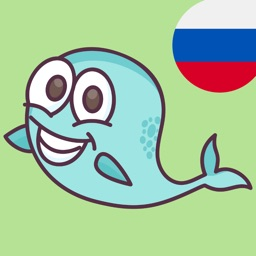 Learn Russian Easily – Wordy