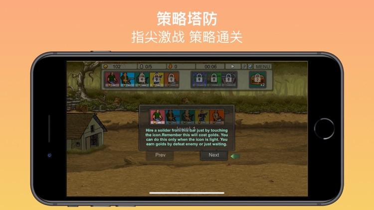 无限生化 screenshot-1