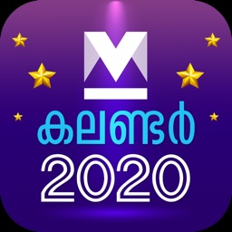 Manorama Calendar 2020