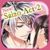 Samurai Love Ballad: PARTY