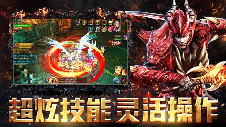 神魔远征-复古暗黑魔幻动作手游 screenshot-4