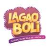 Lagao Boli - Discount Auctions