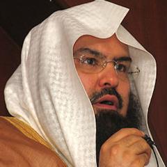 Sheikh Sudais Al Quran Kareem