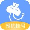 灯塔预约挂号-北京医院统一预约挂号平台