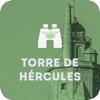 Mirador Torre de Hércules
