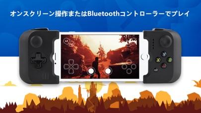 R-Play - PS4用リモートプレイのおすすめ画像4