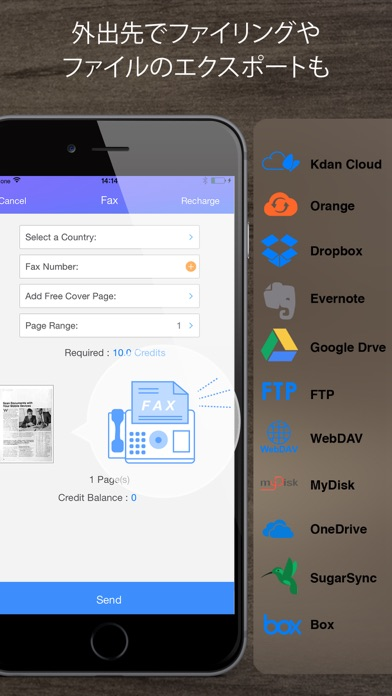 Pocket Scanner – 文書のスキャナーのスクリーンショット4