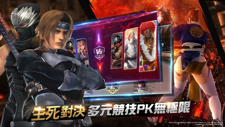 生死格鬥M screenshot-3