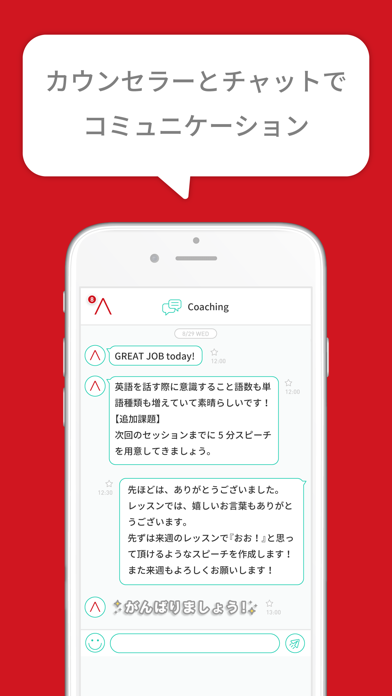 Screenshot for ALUGOアプリ in Israel App Store