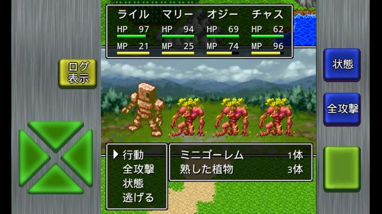 ガイラルディア神話 screenshot-3