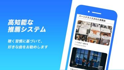 音楽聴き放題アプリ - MixerBox (MB3) - 窓用