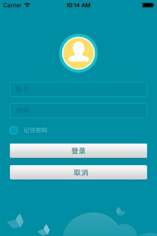 质监局学习平台 - náhled