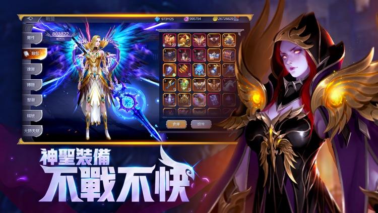 奇蹟MU: 覺醒-騎士駕臨 screenshot-4