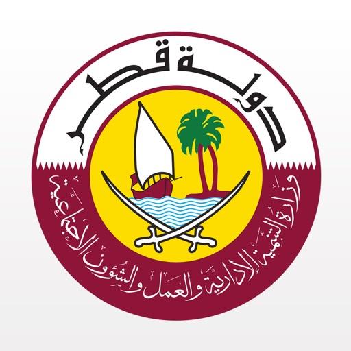 آمرني قطر Amerni Qatar