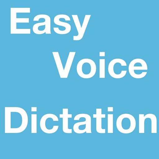 Голосовой ввод - легко