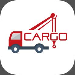 Cargo | كارقو