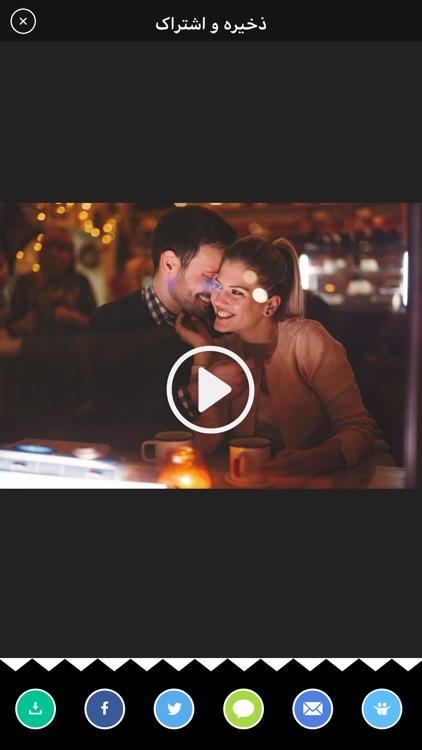 ساخت و ویرایشگر موسیقی ویدیو screenshot-8