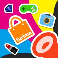 フリマアラート - フリマの出品をアラート通知!」をApp Storeで