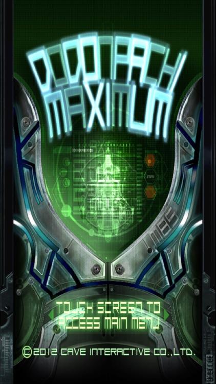 DODONPACHI MAXIMUM screenshot-0