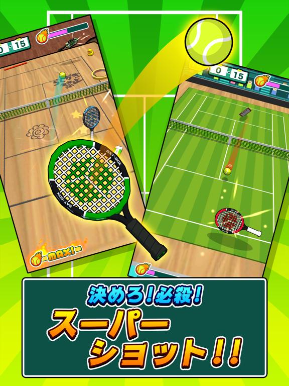 机でテニスのおすすめ画像2