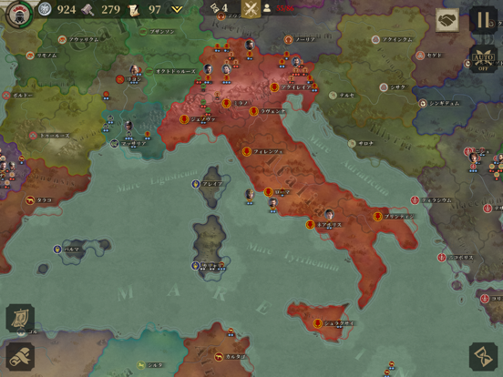 大征服者: ローマのおすすめ画像1