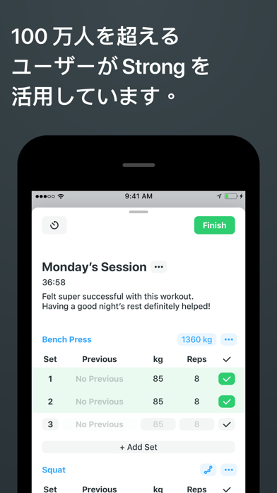 Strong Workout Tracker Gym Logのおすすめ画像1