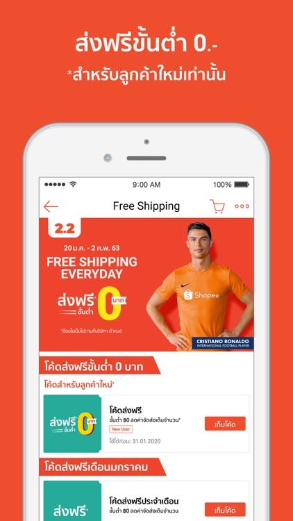 Shopee 2.2 Cashback Sale screenshot-3