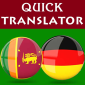 Sinhala German Translator