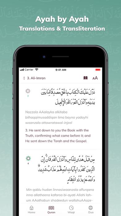 Quran Touch - Athan & Athkar screenshot two