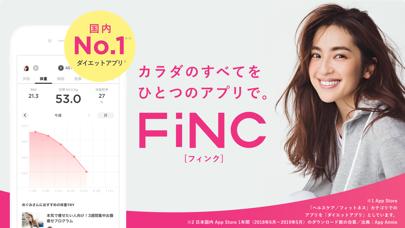 FiNC/フィンク AIダイエットトレーナー ScreenShot0