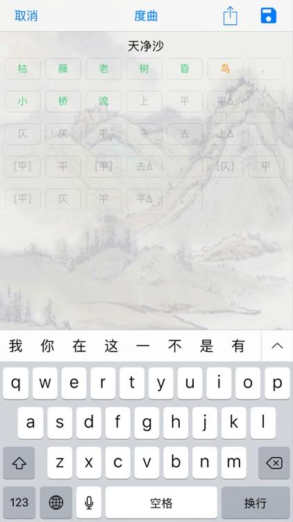 诗词助手 screenshot-2