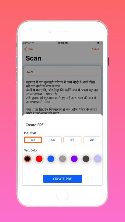 Cam Scanner  Hindi Pro screenshot-7