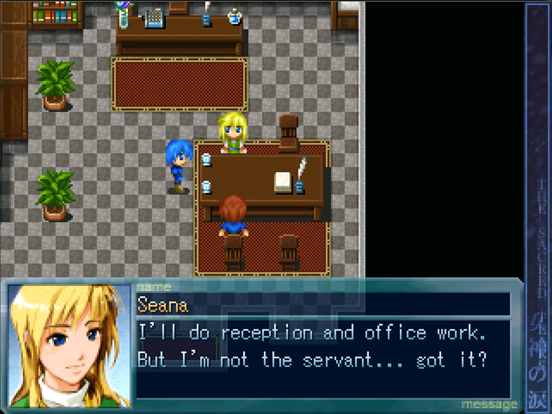 The Sacred Tears TRUE screenshot #3