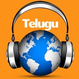 Telugu Radio FM - Telugu Songs