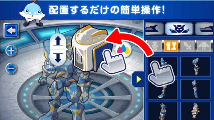 メカクリエイター screenshot-3